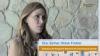 Embedded thumbnail for Foro Internacional de Convivencia y Violencia Escolar en Baja California