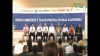 Embedded thumbnail for Firma UABC convenio de colaboración interinstitucional